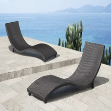 Outdoor Chaise Loungers