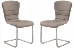 Cameo Coffee Finish Side Chair Set Of 2