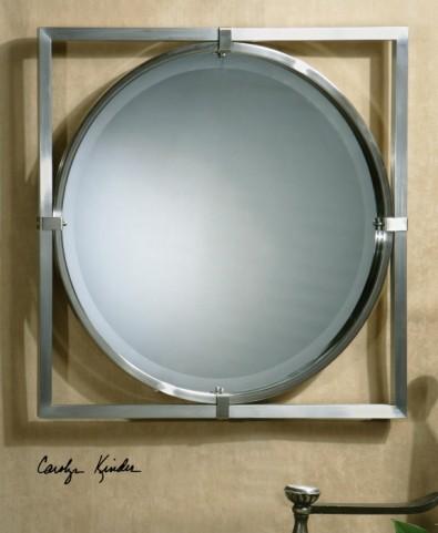 Kagami Brushed Nickel Mirror