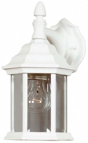 Custom Fit White 1 Light Wall Lantern