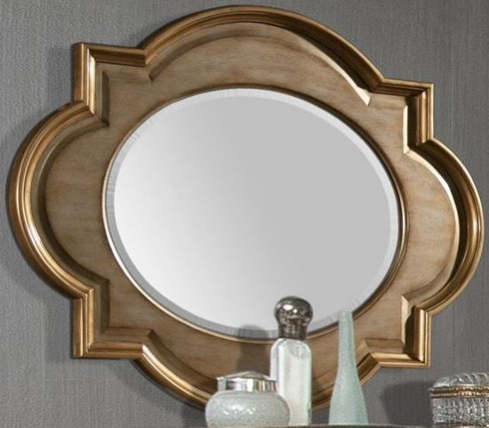 Chambord Champagne Gold Wall Mirror/Server Mirror