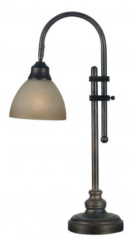Callahan Desk Lamp