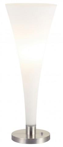 Mimosa Satin Steel Table Lantern