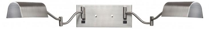 Wellesley Brushed Steel Double Swing Arm Lamp