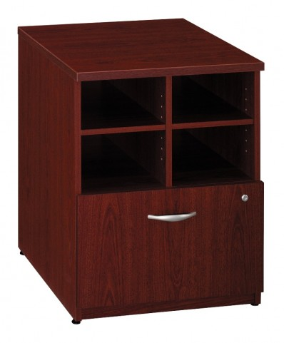 Series C Mahogany 24 Inch Storage Unit