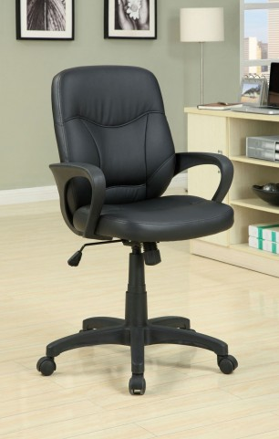 Stratford Adjustable Height Office Chair