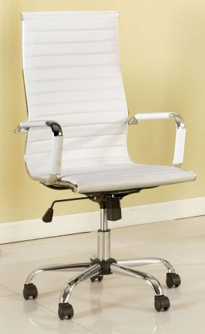 Barcelos White PU Large Office Chair