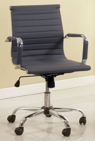Barcelos Gray PU Small Office Chair