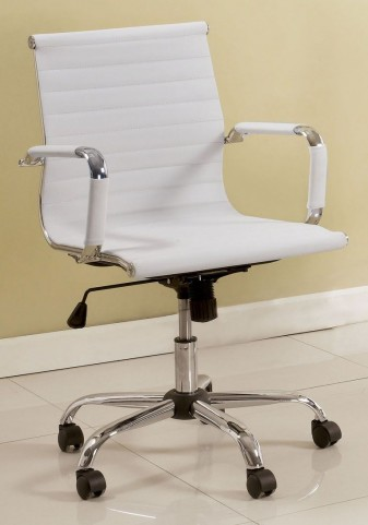 Barcelos White PU Small Office Chair