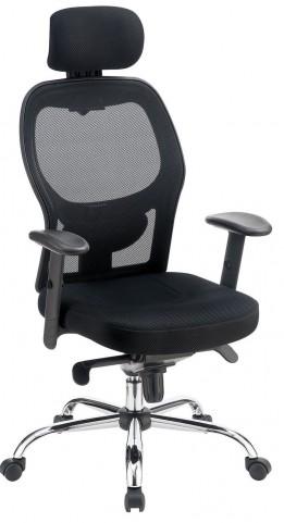 Laureldale Black Office Chair