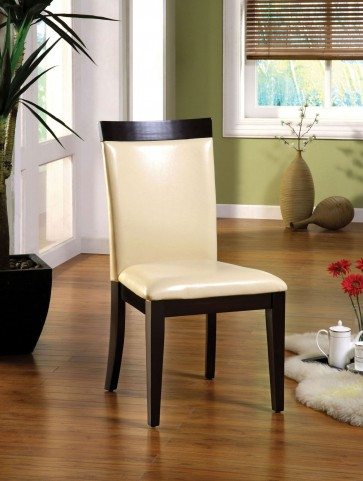 Downtown I Ivory Leatherette Side Chair Set of 2