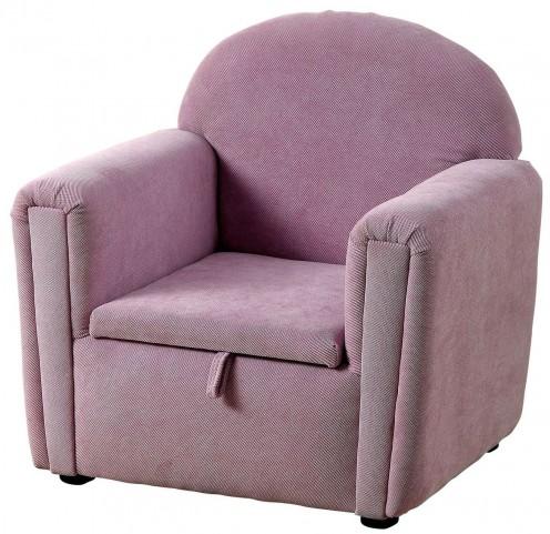 Ginny Purple Kids Chair