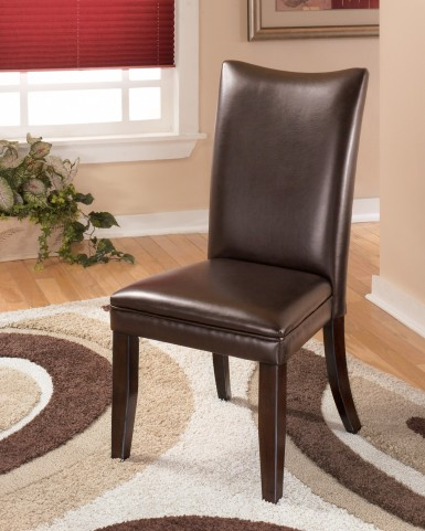 Charrell Brown Side Chair Set of 2