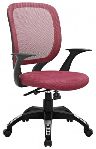 Scope Burgundy Office Chair