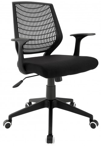 Entrada Black Office Chair