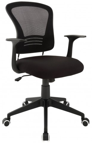 Poise Black Office Chair