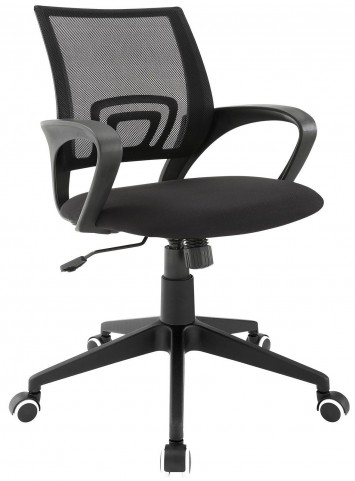 Twilight Black Office Chair