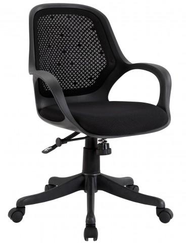 Arrow Black Office Chair