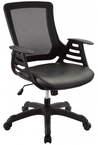 Veer Black Office Chair