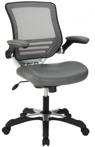 Edge Gray Vinyl Office Chair