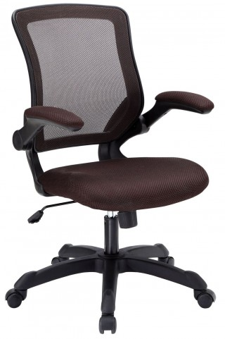 Veer Brown Office Chair