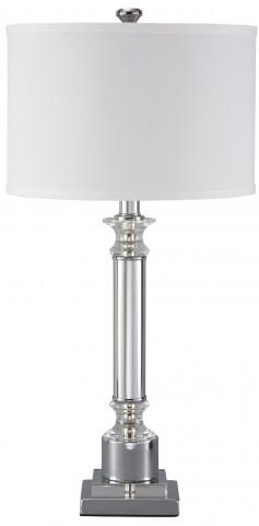 Marlon Silver Metal Table Lamp