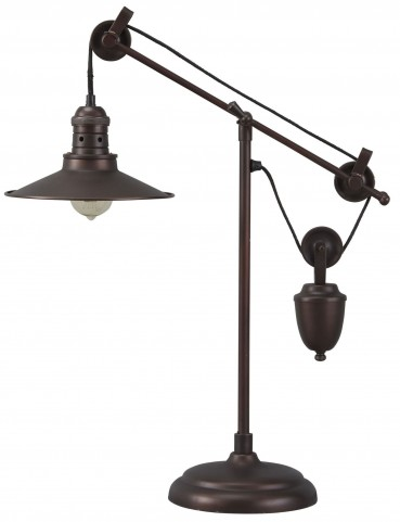 Kylen Bronze Metal Desk Lamp
