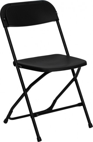 Hercules Black Plastic Folding Chair