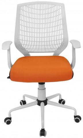 Network Orange Office Chair