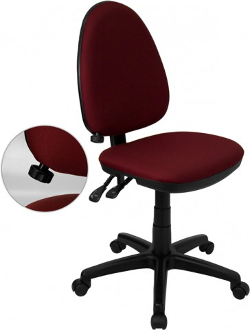 Burgundy Multi Functional Task Chair with Adjustable Lumbar Support