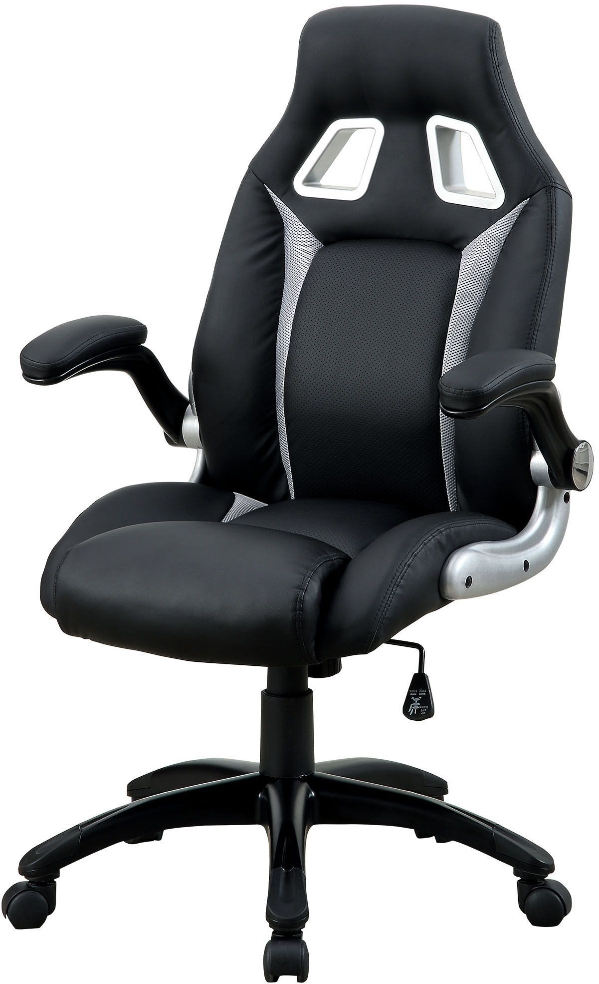 argon gray leather adjustable height office chair cm