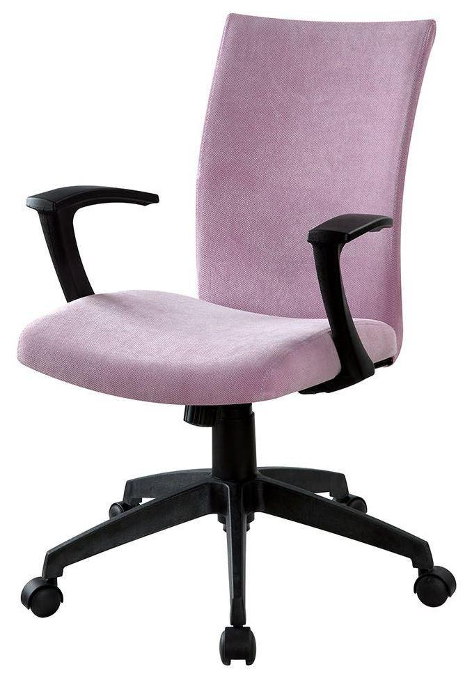 Crofter Purple fice Chair CM FC635PR Furniture of America