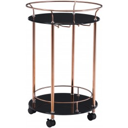 Plato Rose Gold Serving Cart