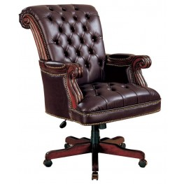 Home Office Traditional Style Leather Like Vinyl Chair