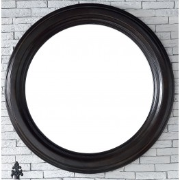 """Vancouver 40"""" Mirror"""