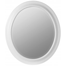 Chelsea White Oval Mirror
