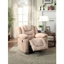 Freya Glider Reclining Chair