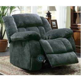 Laurelton Glider Reclining Chair