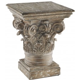 Apollo Coffee Chairside Table