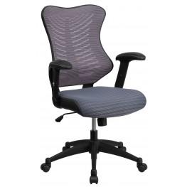 High Back Gray Chair