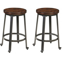 Challiman Stool Set of 2