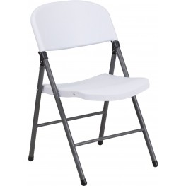 HERCULES Series 330 lb Capacity White Plastic Folding Chair with Charcoal Frame