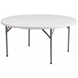 "60"" Round Granite White Plastic Folding Table"