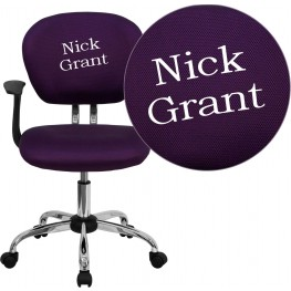 Personalized Mid-Back Purple Swivel Arm Chair