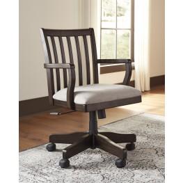 Townser Light Brown Home Office Swivel Desk Chair