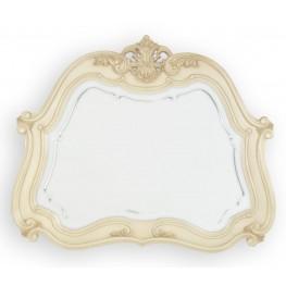 Lavelle Blanc Mirror