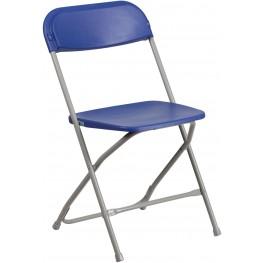 HERCULES Series Premium Blue Plastic Folding Chair