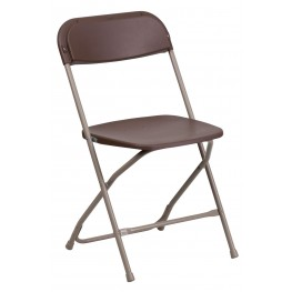 Hercules Series Premium Brown Plastic Folding Chair