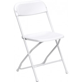 Hercules Premium White Plastic Folding Chair