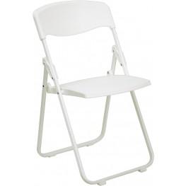 Hercules Heavy Duty White Plastic Folding Chair